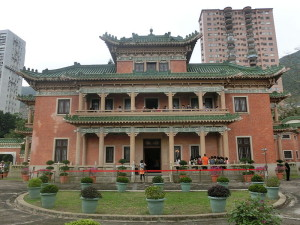 King Yin Lei House HK