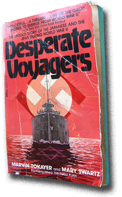 V034-03_desperatevoyagers