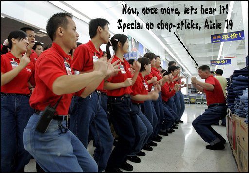 Doctored AP Photo of Chinese Wal-Mart employees in Shenzhen (UrbisMedia, ©2006)