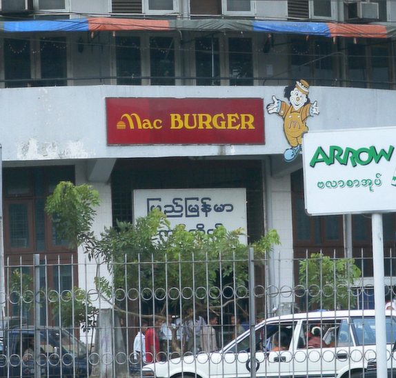 Talk about trademark infringement.  In Rangoon they took the arches, Ronald, and the color scheme.  No wonder Burma is a pariah nation. © 2001, UrbisMedia