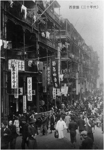 Sai Ying Pun (1930s), neighborhood author lived in 2001