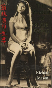 World-of-Suzie-Wong1